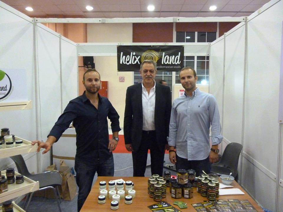 Συμμετοχή στην 31η Εμποροβιοτεχνική & Γεωργική Έκθεση Δυτικής Μακεδονίας