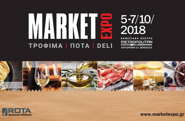 Deli & Gourmet MARKET EXPO